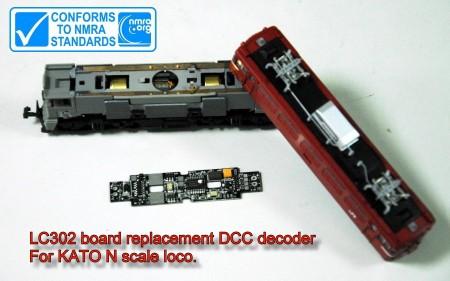LC302 LC標準型N比例適用數位行車晶片 (更換KATO電路板形式) 6個功能輸出