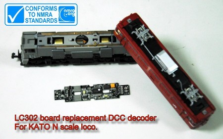 LC303 LC標準型N比例適用數位行車燈光晶片 (適用大多數20公尺級N規動力客車) 4個功能輸出