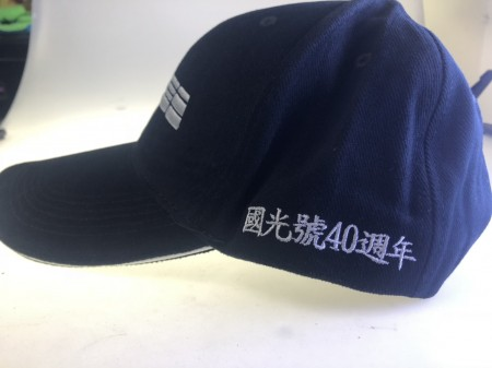 台灣巴士文化協會製作 國光40週年紀念版 MCI小帽