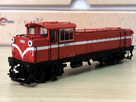 Ali-Shan forest railway sixth generation diesel locomotive # DL-41