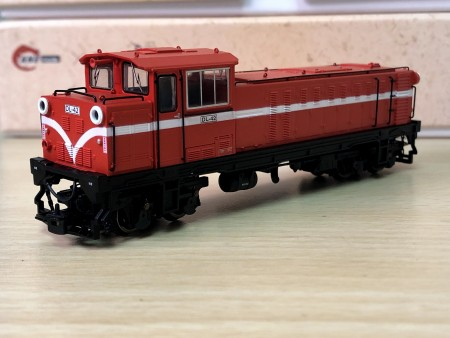 Ali-Shan forest railway sixth generation diesel locomotive #DL-42