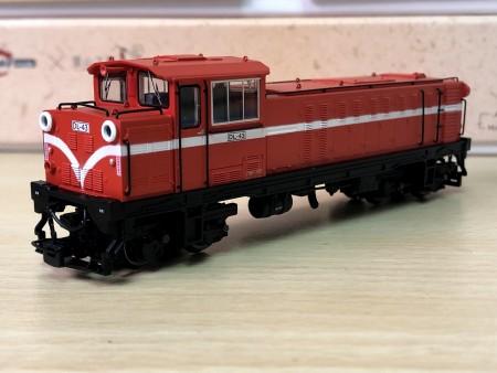 Ali-Shan forest railway sixth generation diesel locomotive #DL-43