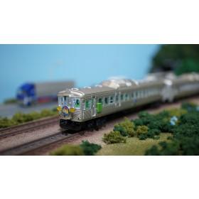 N規 1/150 台鐵DR2700光華號 模型